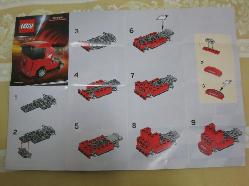 乐高产品型号30191拼装图纸图片