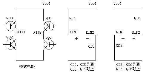 关于磁保持继电器的驱动电路