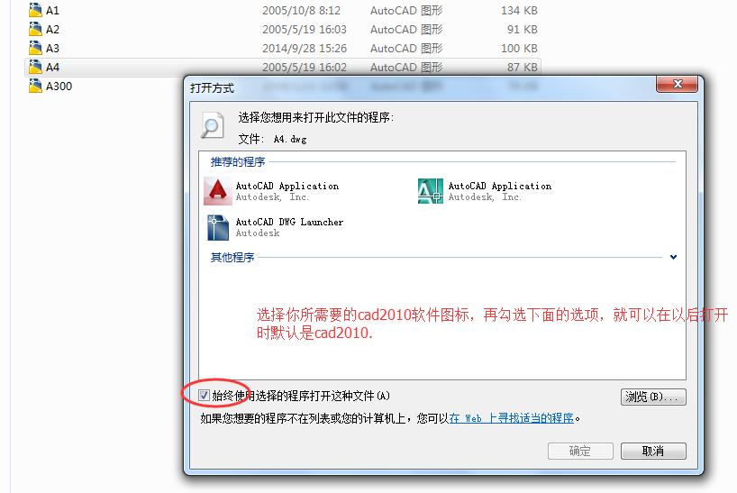 qq安装提取失败_qq2010下载时提取安装文件失败怎么办?为什么?