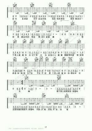 求杨宗纬那个男人吉他简谱或者普通吉他谱