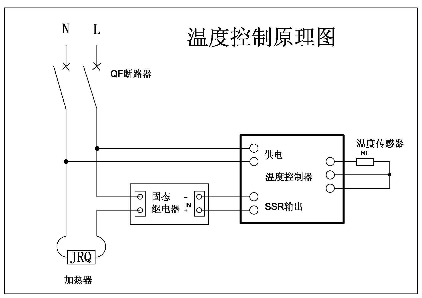 温控器接线图及原理