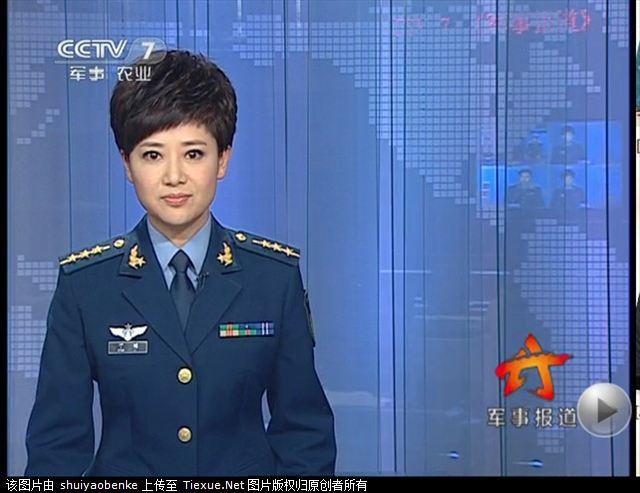 军事报道_cctv7军事报道丁丽照片