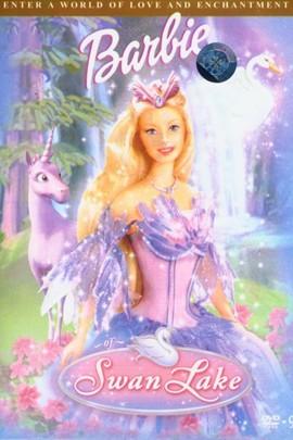 可爱的芭比娃娃来到了天鹅湖旁,她心爱的王子要和她见面了,快来给她换