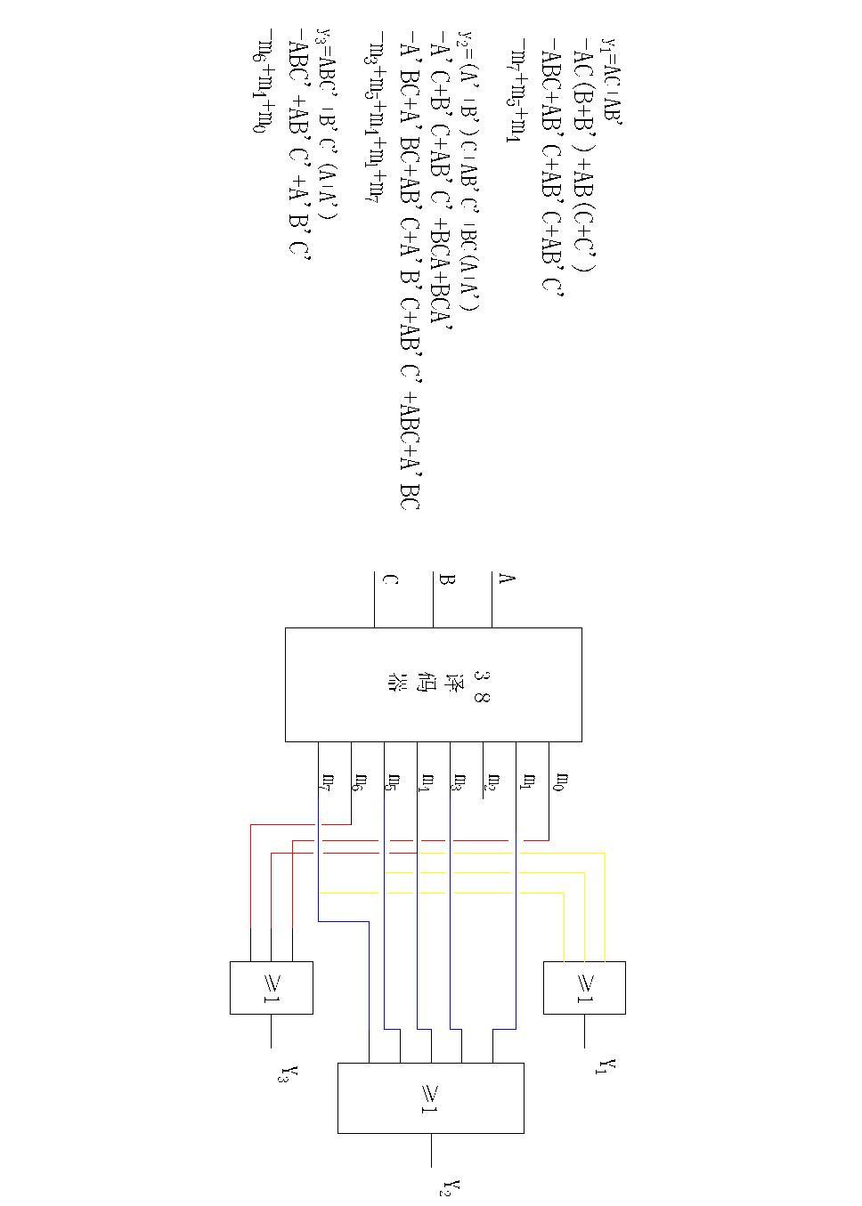 数字电子技术3线-8线译码器和门电路实现多输出逻辑函数详细答案