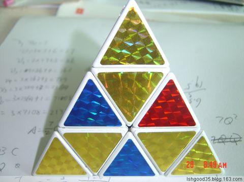三角魔方教程详细图解