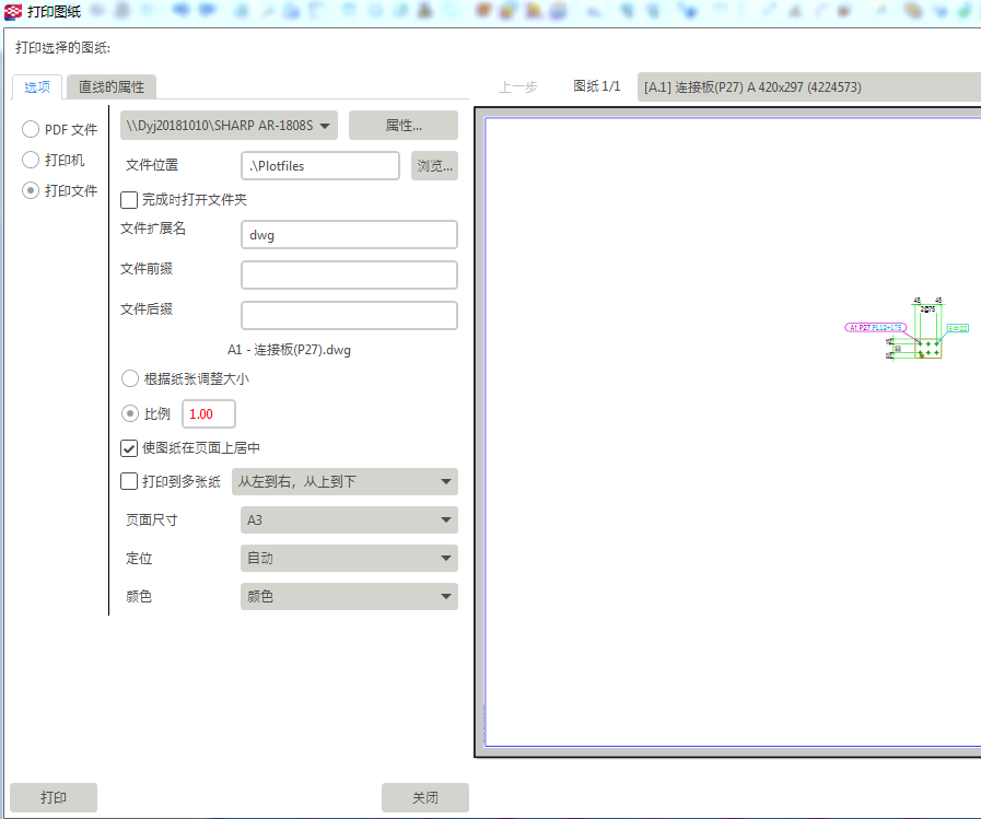 21.0tekla导出cad文字的图纸cad中着竖写怎么格式图片