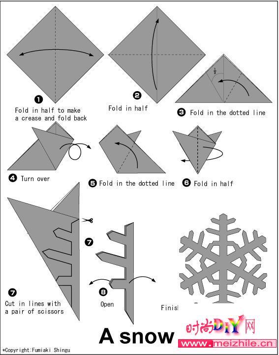 六角剪纸图案大全图解