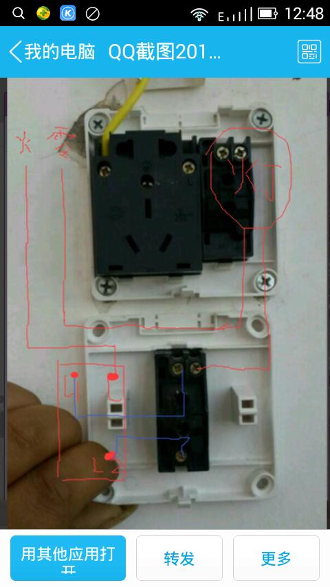 这两个开关接双控的,接线图怎么接.一个是单开的,一个