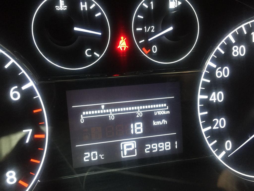 仪表盘指示灯图解 汽车仪表盘图标大全 丰田汽车 吉利汽车 日产骐达