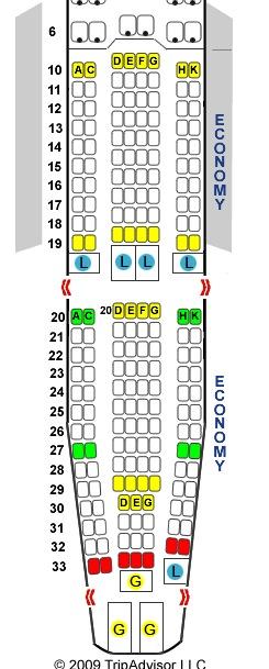 hu7348航班飞机在机翼旁边的座位号是多少图片