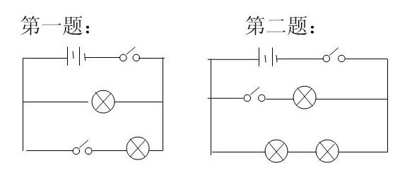 请教大家初三物理电路作图