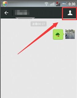 华为手机微信怎么设置背景?图片
