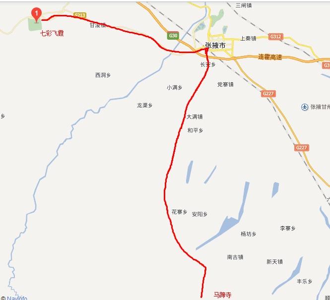 不是一条路,七彩丹霞在张掖市区西面, 马蹄寺在张掖南面,路线截然不同