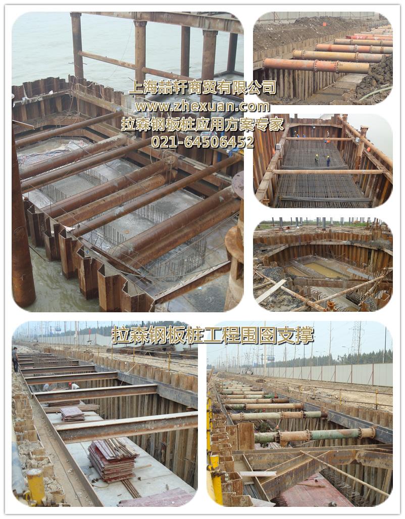 拉森Ⅲ型钢板桩,钢板桩桩长9米图片