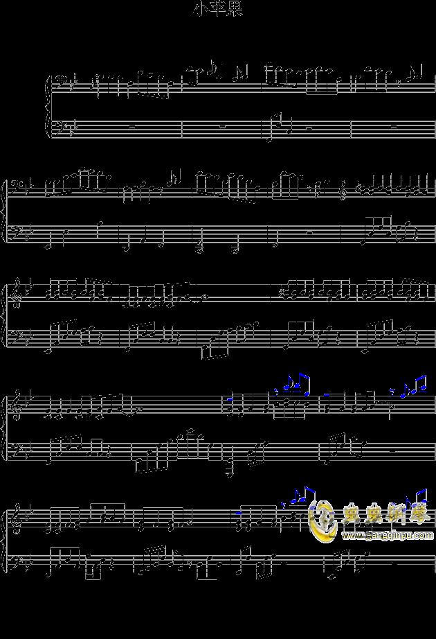 小苹果钢琴曲的乐谱,快快快!