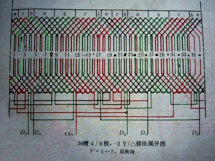 46极36槽双速电机,2.21.5kw,求接线图
