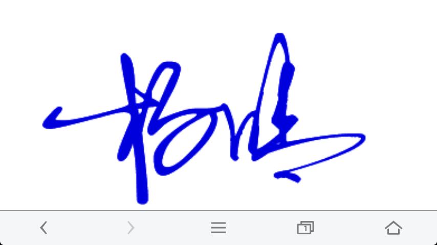 杨晴职业签名图片