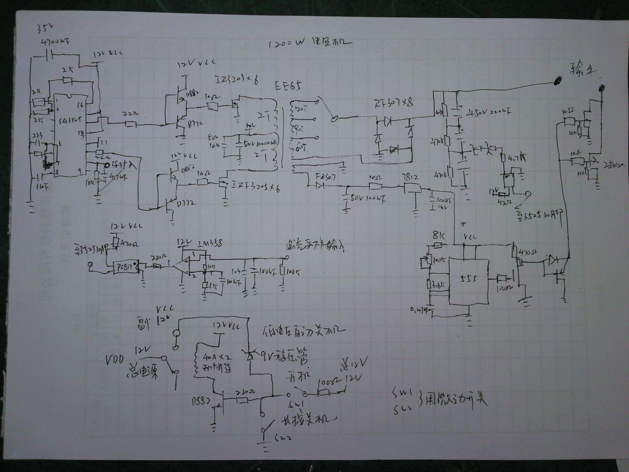 igbt电鱼机电路图