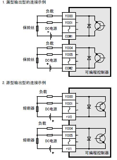 电路 电路图 电子 设计 素材 原理图 405_552 竖版 竖屏