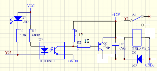 pnp三极管驱动继电器,电阻取值问题