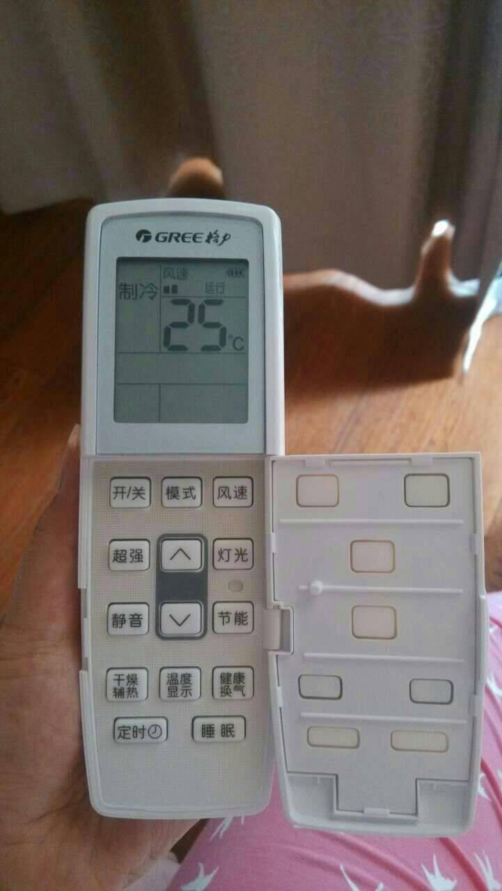 格力空调遥控器上没有定时按钮 怎么定时?