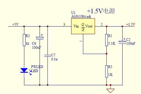 5v?我按照一个电路图做,结果出来的是4.3v,求高手帮忙!