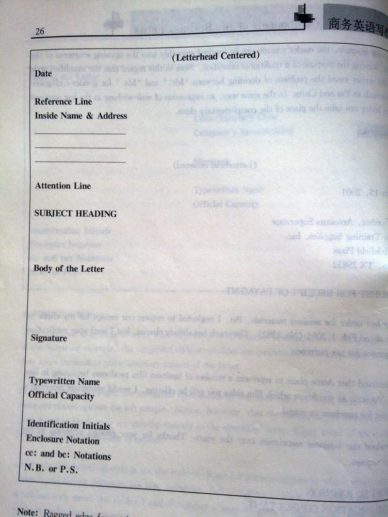 英语写信格式图片