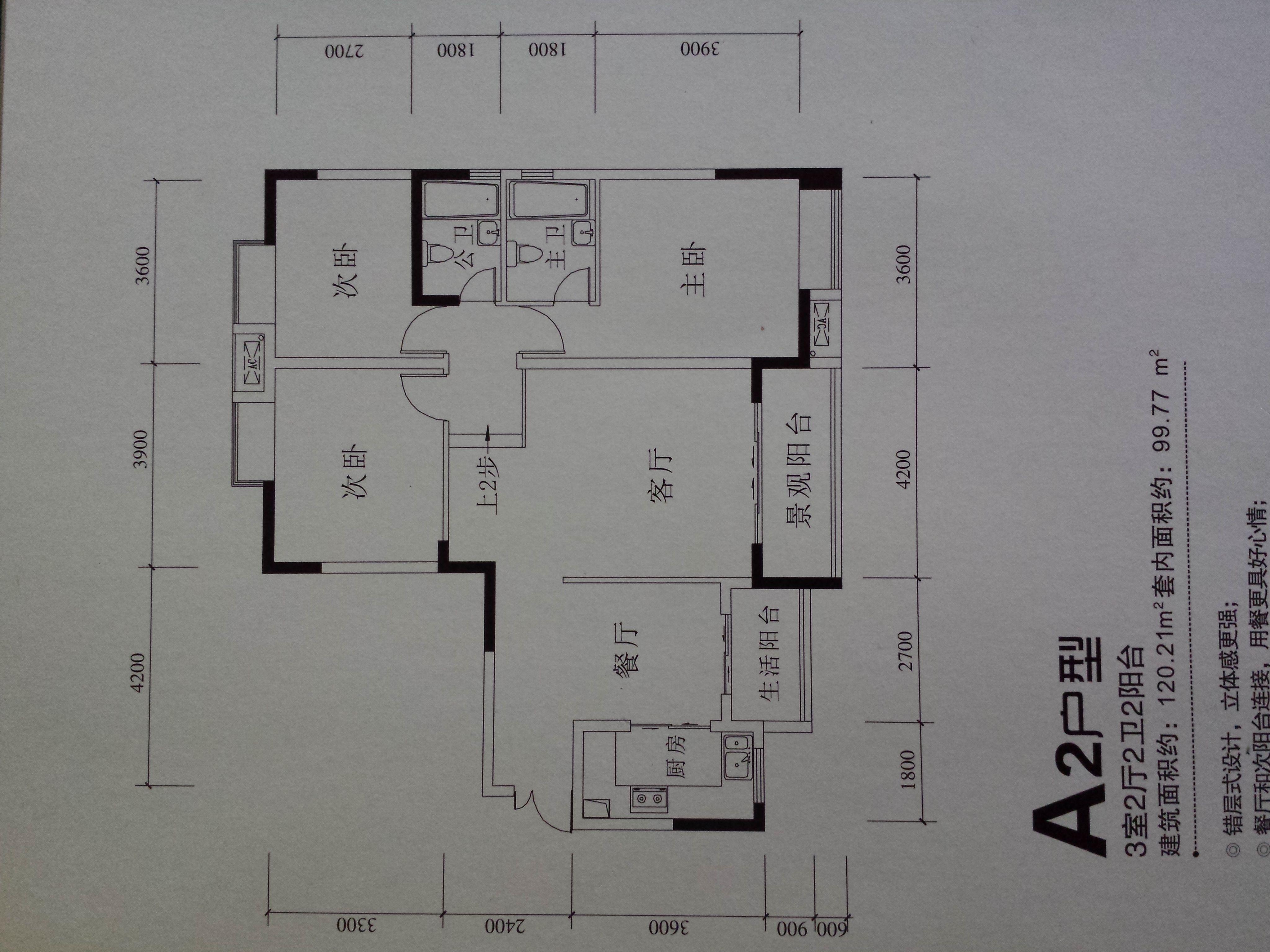 求家装设计方案:三室两厅一厨两卫,现代简约型,求效果