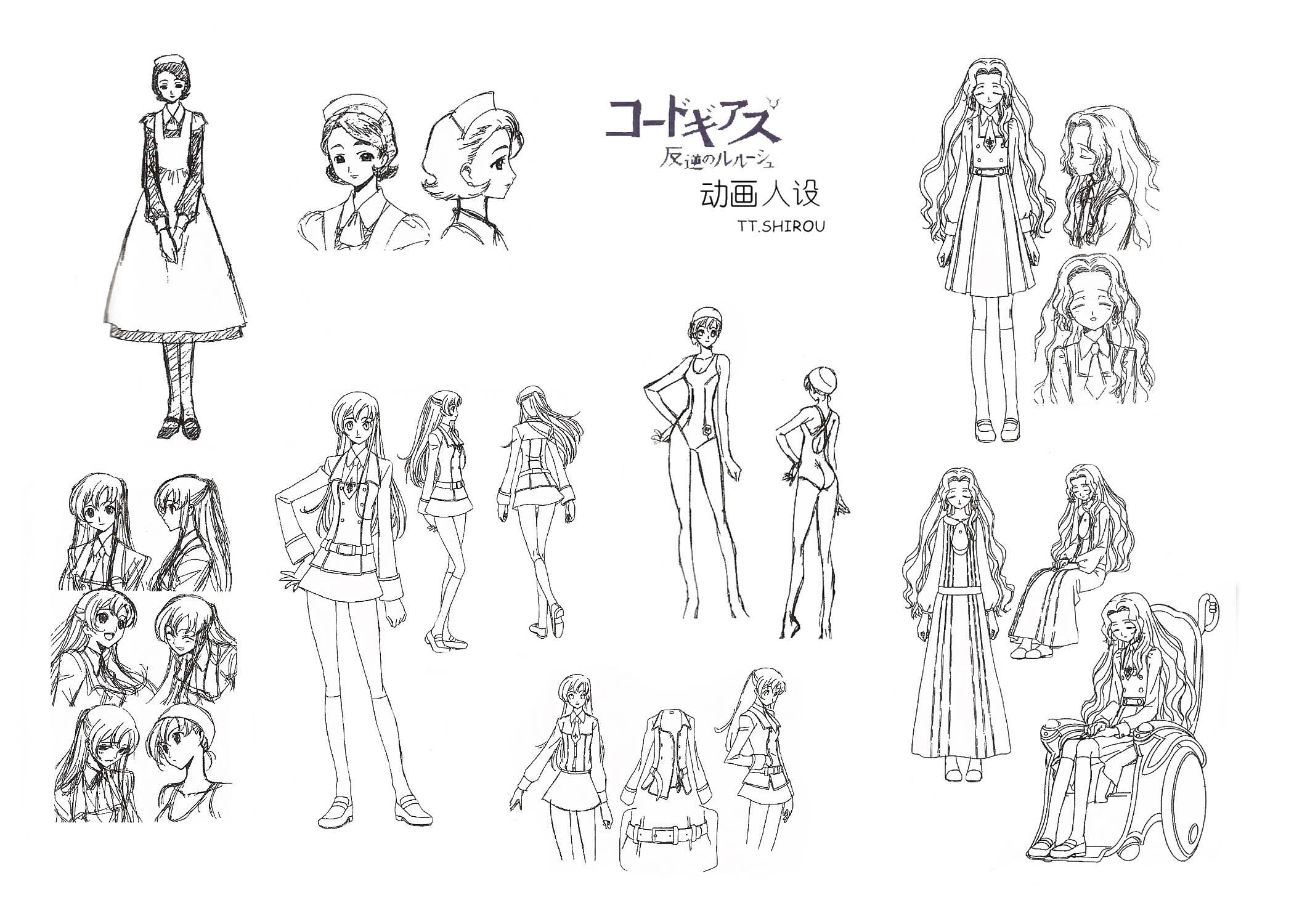 动漫人物三视图,要女生的全身像,20岁左右