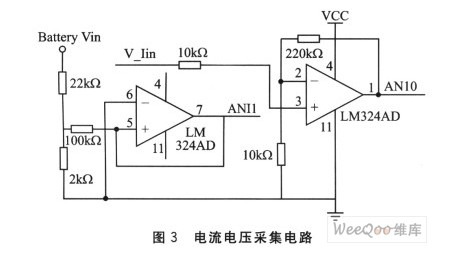 想找一个12v蓄电池的电压,电流检测电路,不知道哪位高手有?