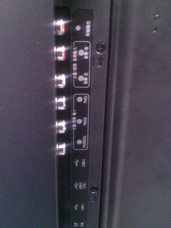 tcl5200液晶电视怎么连接大锅机顶盒线