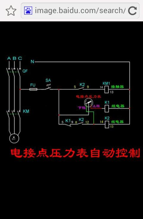 电接点压力表控制三相水泵启停!