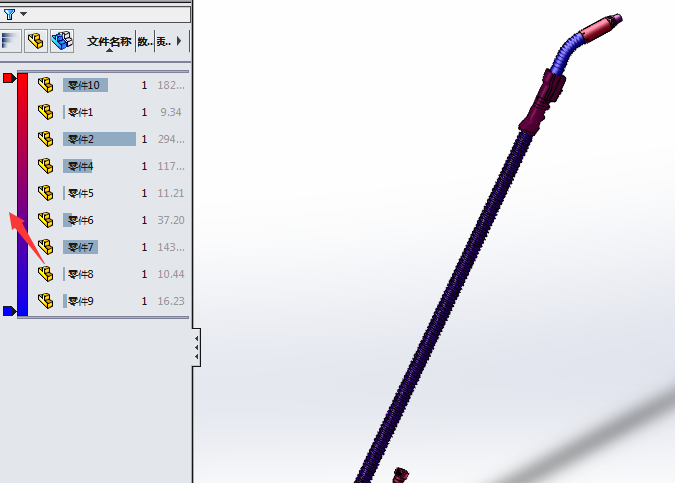 给solidworks 装配体 各零件 随机上色 ,有插件发插件