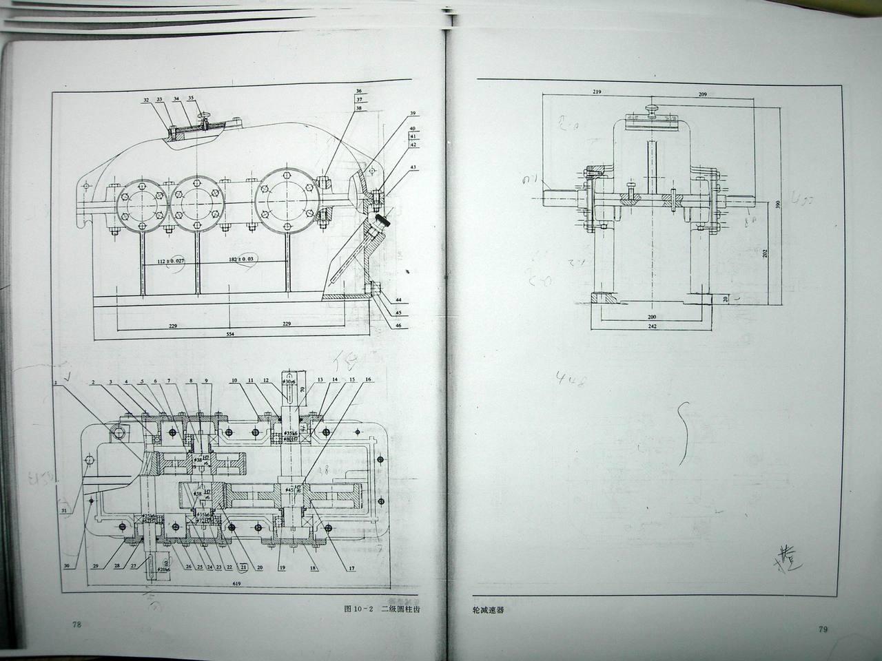 求两级圆柱齿轮减速器装配图,最好含技术要求和那表格