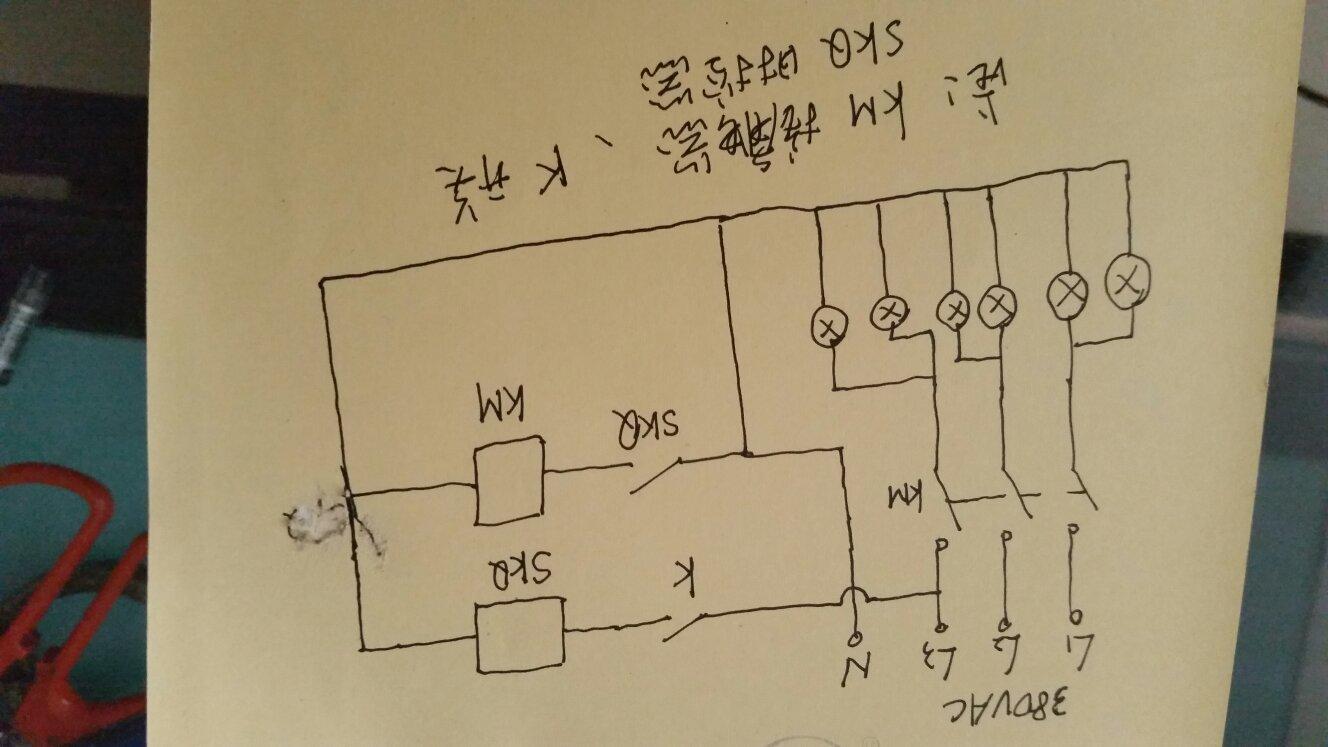 用220v时控开关控制380v交流接触器负载三路220v灯带的线路联接
