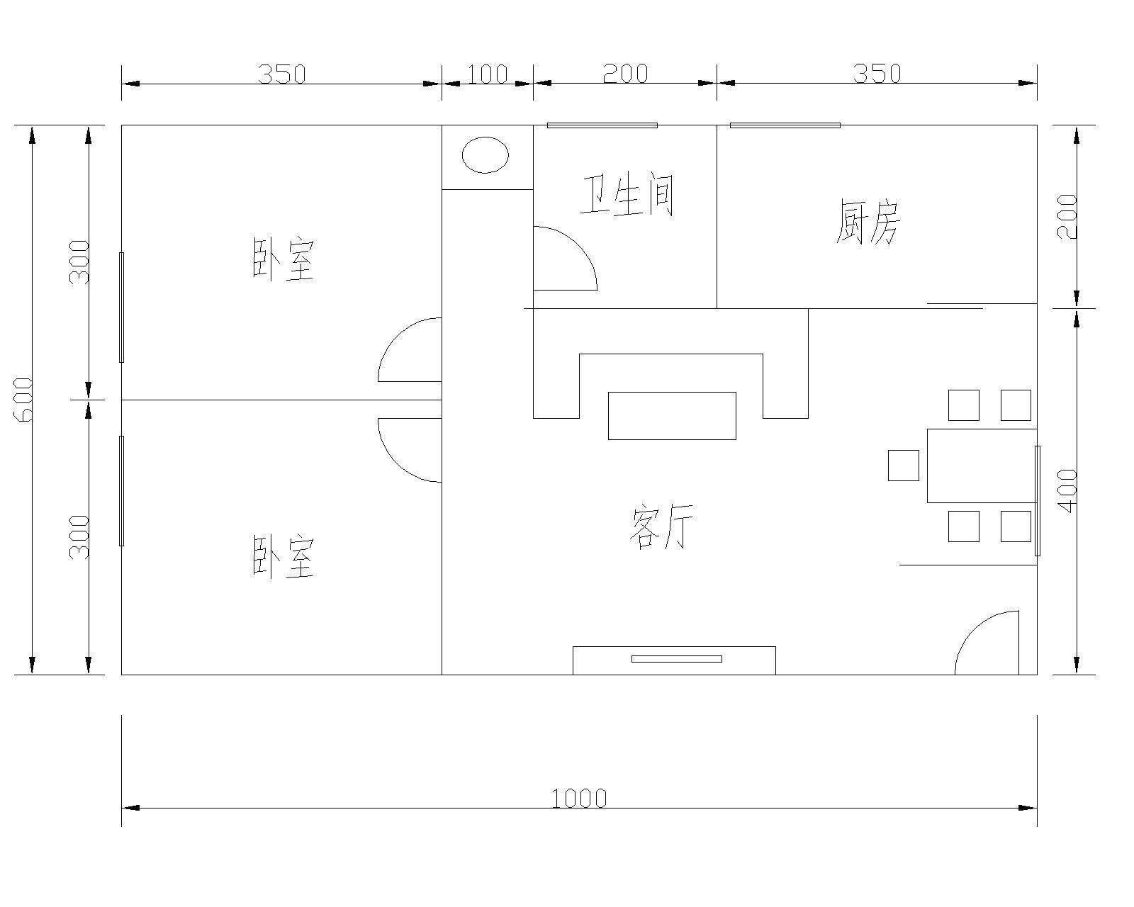 一间长10米,宽6米的长方形大房子.图片