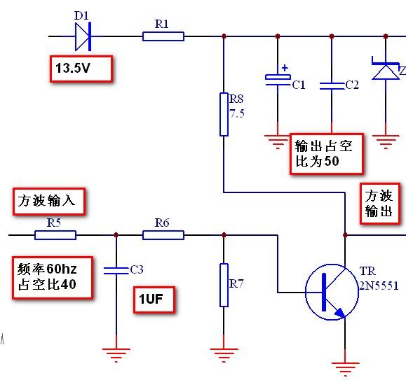 这是因为前面串联了rc低通滤波电路,导致方波上升沿被切削,自然最后