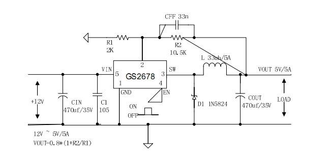 12v转5v电路图 求个12伏5a输入电压转成5v5a以上输出电压的开关稳压