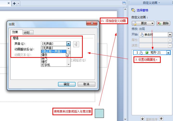 怎样看一级生活片图_参与编写《计算机等级考试一级wps office教程2012版》向ta提问  本