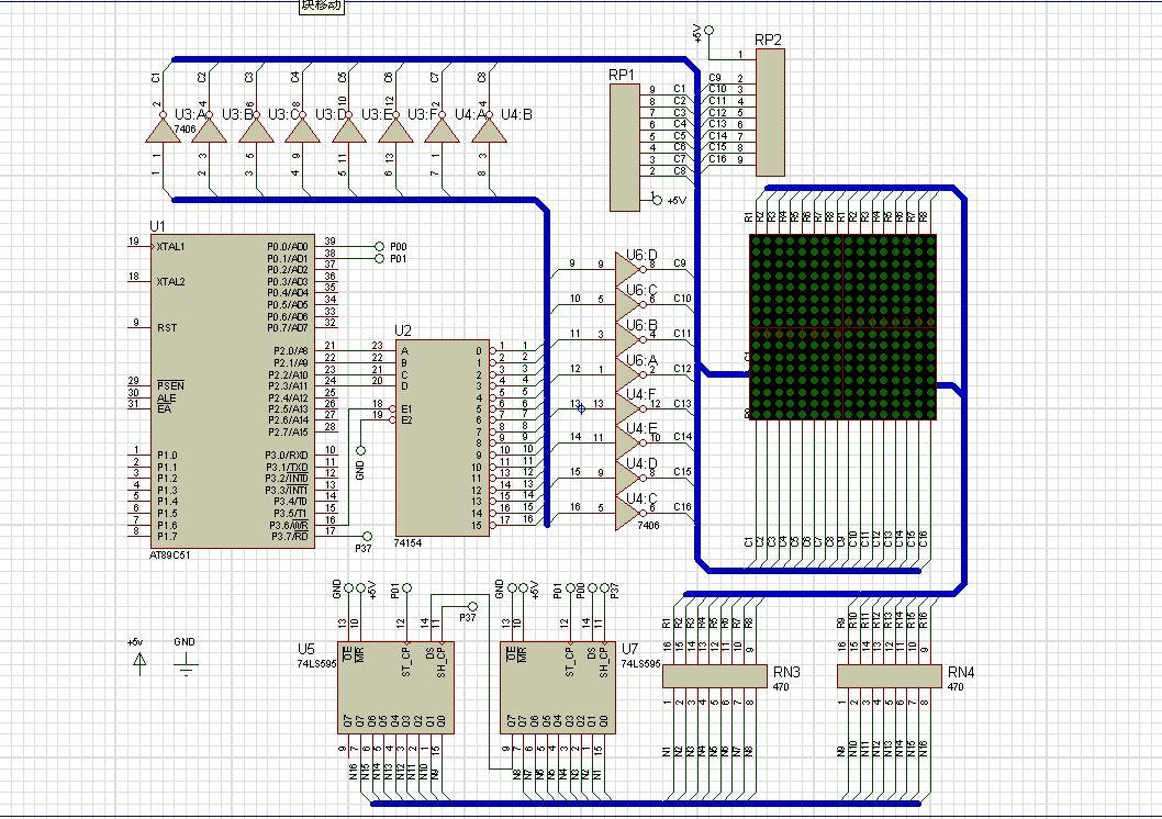 51单片机控制16*16 led点阵电路图和c程序.用74hc154