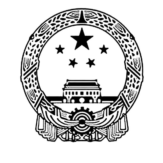 国徽简笔画图片儿童