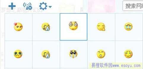 小黄脸qq表情图片