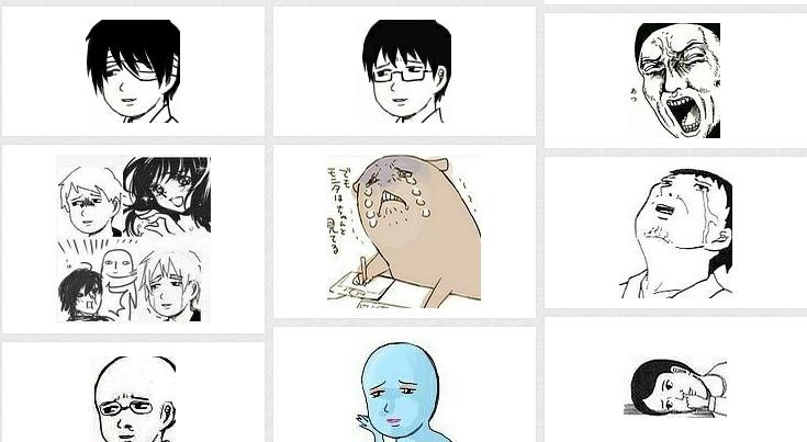 搞笑日和漫画表情包图片