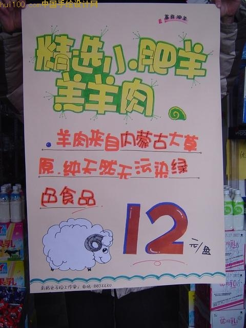 抗病毒pop手绘海报