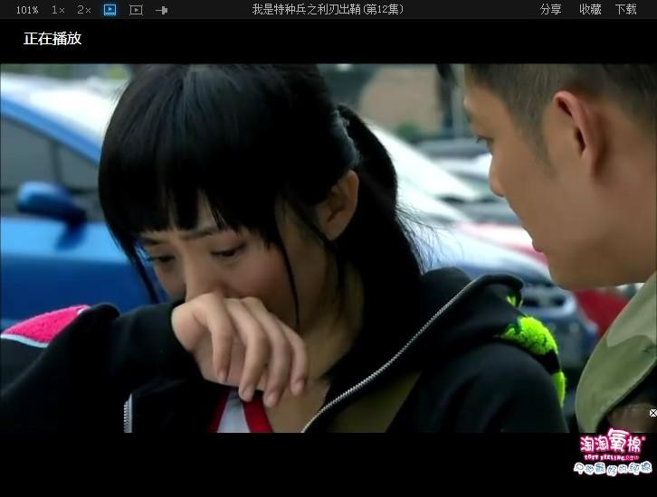 在电视剧《我是特种兵2》第十二集中,林晓晓穿了一件黑色开衫的卫衣图片