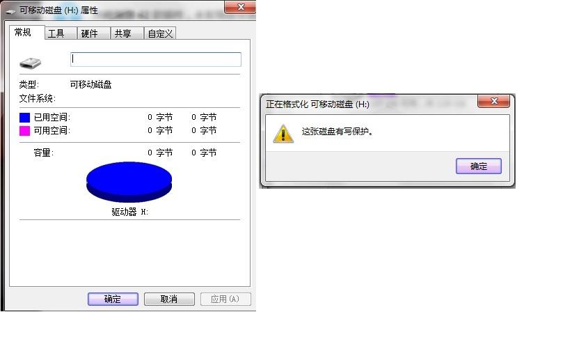 u盘无法格式化,写保护如何解决.