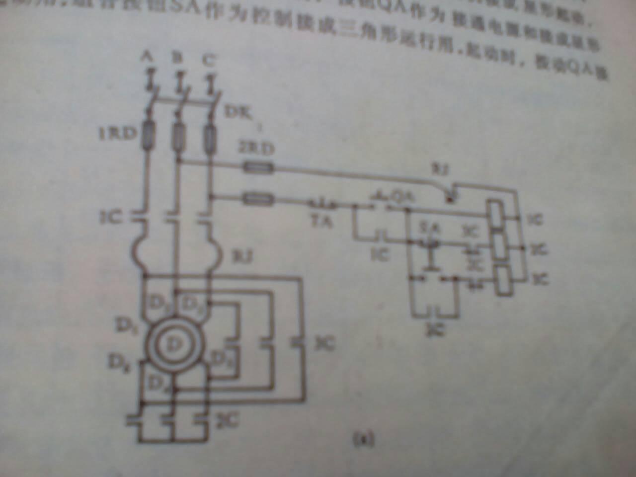星三角启动,怎么接线电机都是一个方向转动.谁能给张原理图?