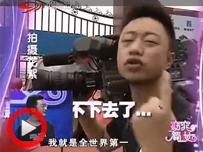 2012年7月27日窈窕淑女 庞晓杰真的是高富帅吗?还是屌丝杰?