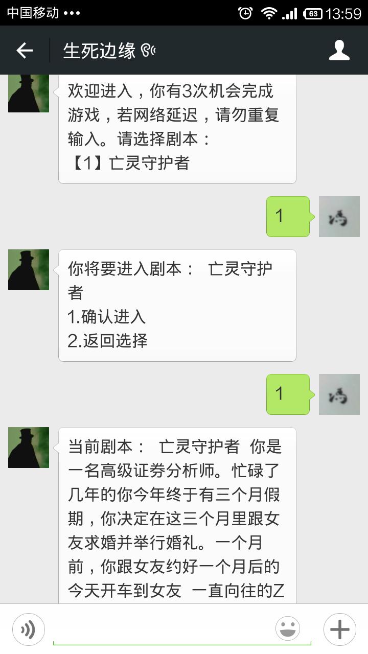 微信公众号怎么设置为关键词回复之后按照新的规则自动回复图片
