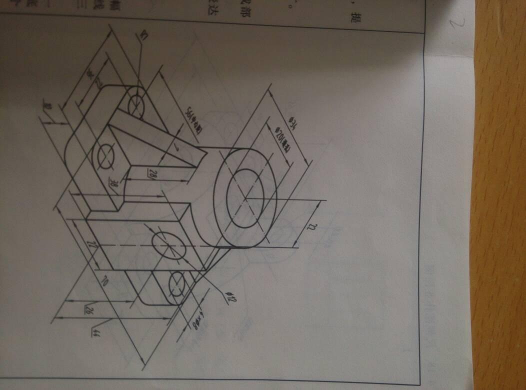 大一机械制图做出三视图